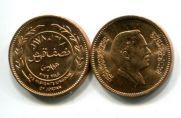 5 филс 1976 год Иордания