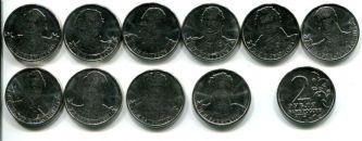 Набор юбилейных 2-х рублёвых монет России 2012 год (10 монет, Полководцы)