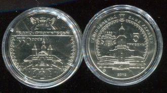 5 гривен 2012 год(350 лет Ивано-Франковску) Украина