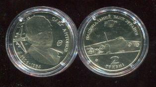 2 гривны 2006 год (О. Антонов) Украина