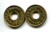 1 пиастр 1955 год Ливан