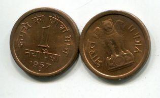 1 пайса Индия 1957 год