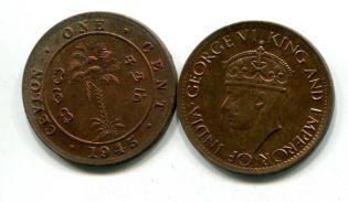 1 цент 1945 год Цейлон