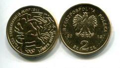 2 злотых 2012 год (Олимпиада 2012) Польша