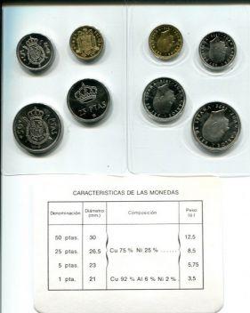 Набор монет Испании 1979 год (официальный выпуск)