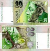20 крон Словакия
