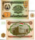 1 рубль 1994 год Таджикистан