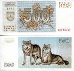 500 талонов 1993 год Литва