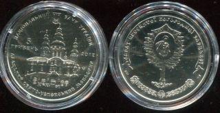 5 гривен 2012 год (Елецкий Свято-Успенский монастырь) Украина