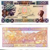 100 франков 1998 год Гвинея