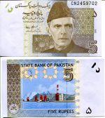 5 рупий Пакистан