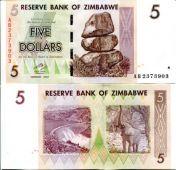 5 долларов 2007 год Зимбабве