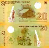 20 кардоб Никарагуа