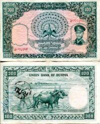 100 кьят Бирма (буйволы)