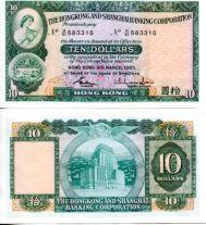 10 долларов Гонг-Конг