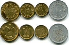 Набор монет Египта (4 монеты)