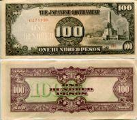 100 песо 1944 год Филиппины (Японская оккупация)