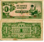 1 рупия 1942 год Бирма (Японская оккупация)