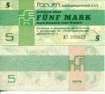 5 марок 1979 год Германия (ГДР)