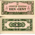 1 цент 1942 год Индия (нидерландская)