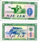 1 лек 1976 год Албания