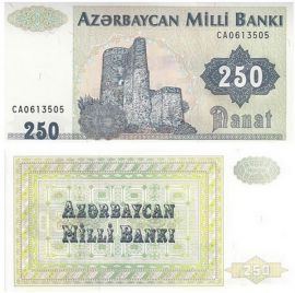 250 манат башня 1992 год Азербайджан