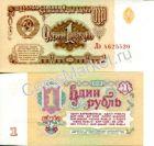 1 ����� 1961 ��� ����