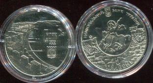 5 гривен 2012 год (1800 лет Судаку) Украина