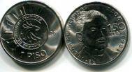 1 песо 2011 год (150 лет Республики) Филиппины