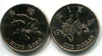 1 доллар 1997 год (дракон) Гон-Конг
