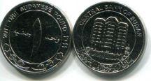 1 фунт 2011 год Судан