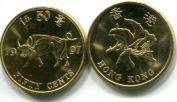 50 центов 1997 год (бык) Гон-Конг