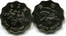 2 доллара 1997 год Гон-Конг