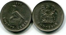 20 центов 1977 год Родезия