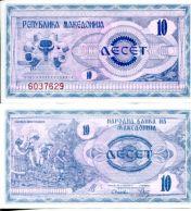 10 динар 1992 год Македония