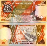 200 шиллингов 1994 год Уганда