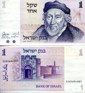 1 шекель Израиль