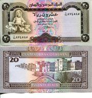 20 реал 1990 год Йемен