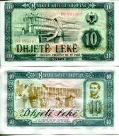 10 лек 1978 год Албания