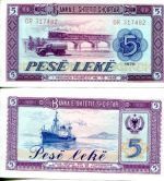 5 лек 1976 год Албания