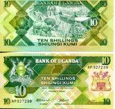 10 шиллингов 1987 год Уганда