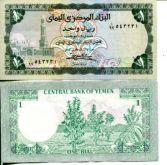 1 реал 1983 год Йемен