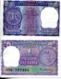 1 рупия Индия