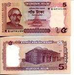 5 так 2011 год Бангладеш