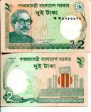2 така 2011 год Бангладеш
