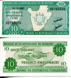 Банкнота 10 франков 2007 год Бурунди
