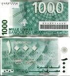 100 ливров 2004 год Ливан