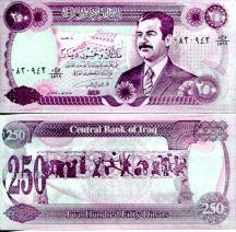250 динар 1995 год Ирак