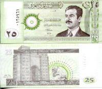 25 динар 2001 год Ирак