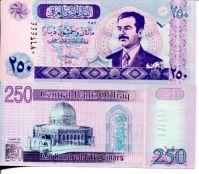 250 динар 2002 год Ирак